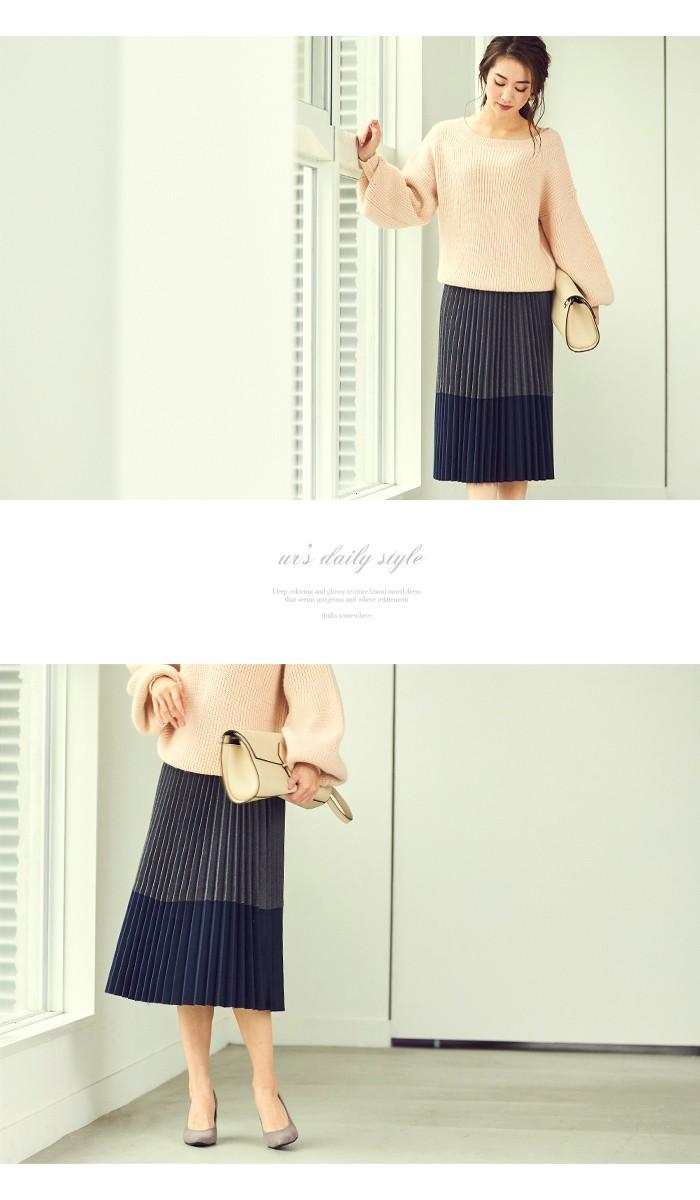 2トーンカラープリーツスカート2