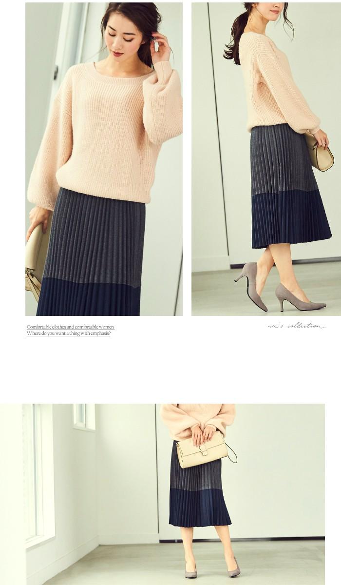 2トーンカラープリーツスカート5