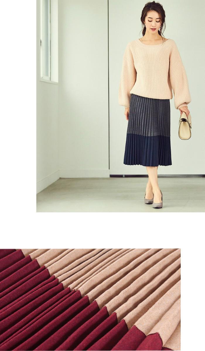 2トーンカラープリーツスカート6