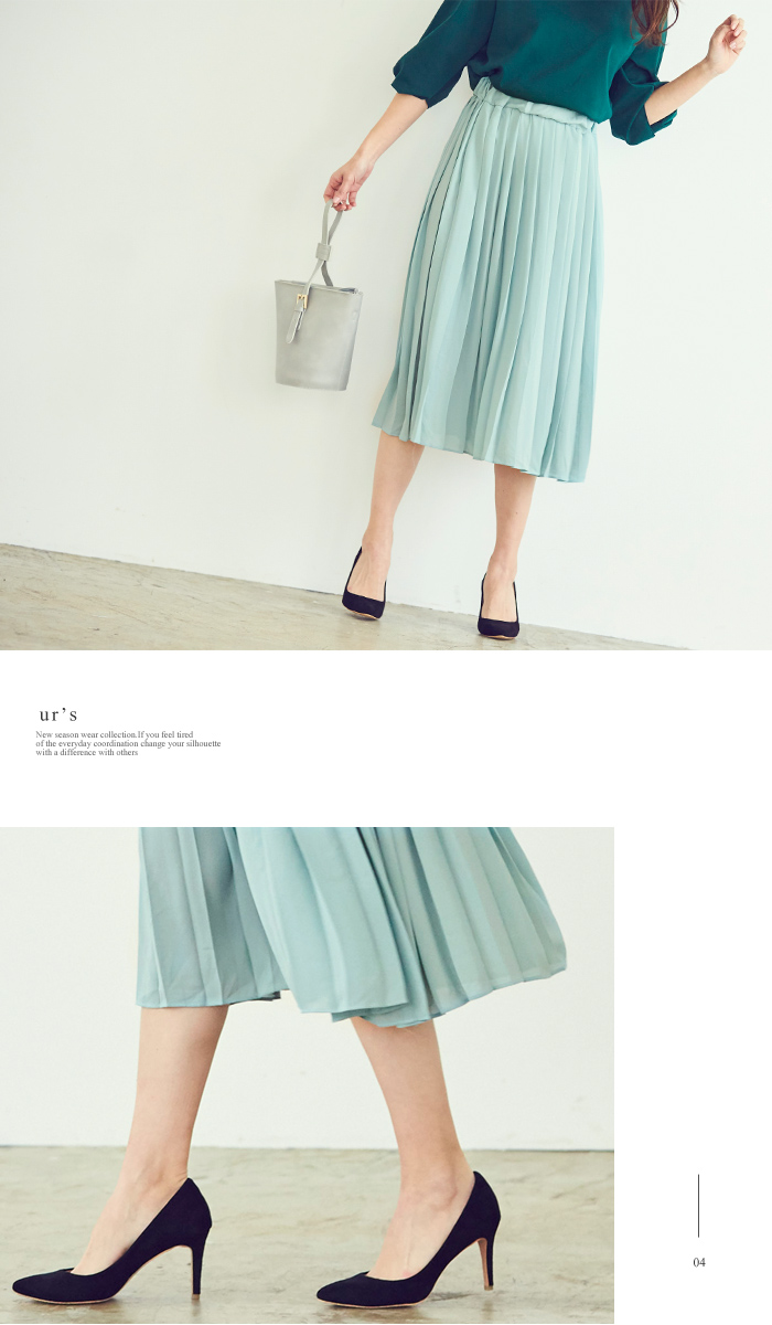 カラープリーツスカート2