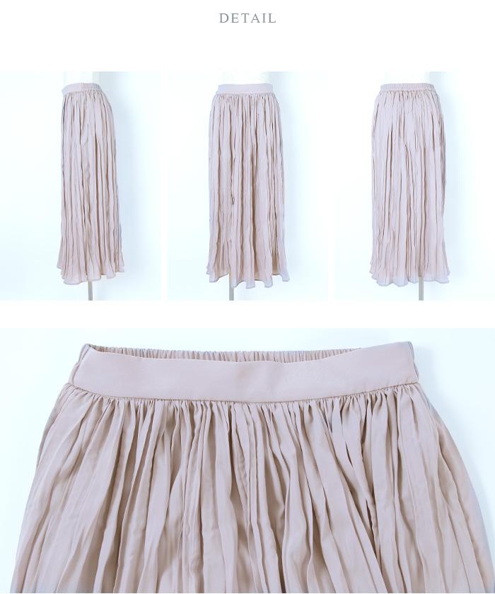 ワッシャープリーツマキシスカート14