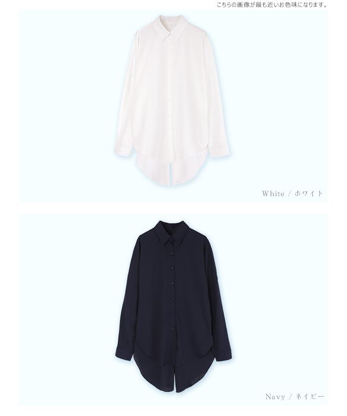 バックスリットロングシャツ13