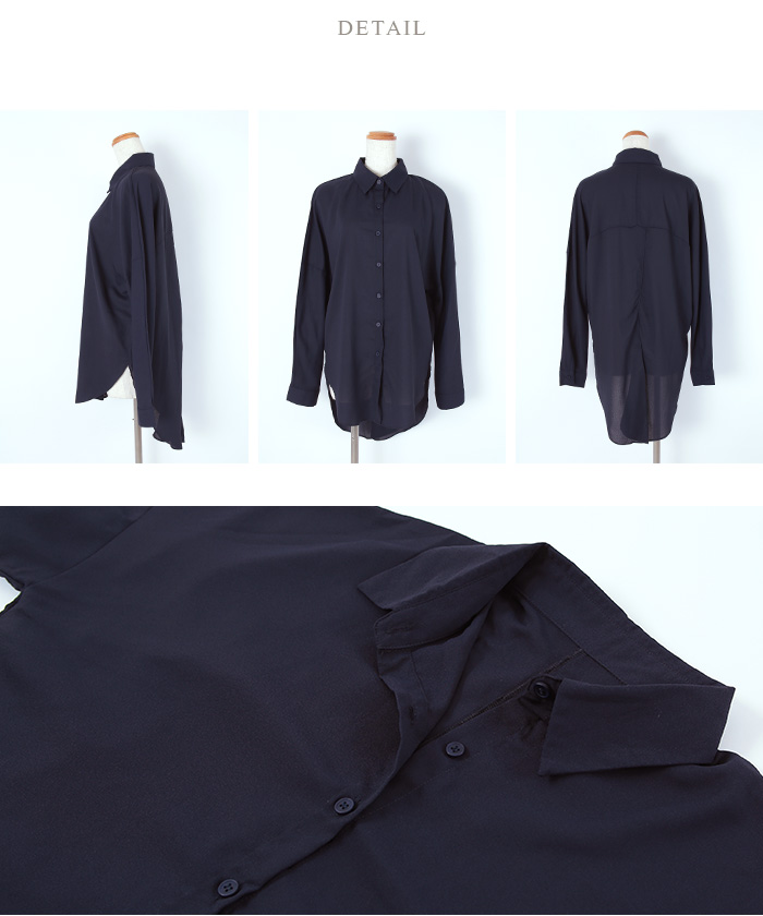 バックスリットロングシャツ14