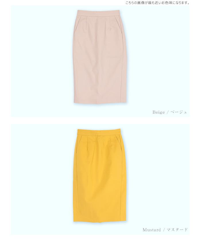 ストレッチタイトスカート12