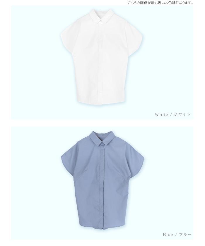 フレアスリーブシャツ12
