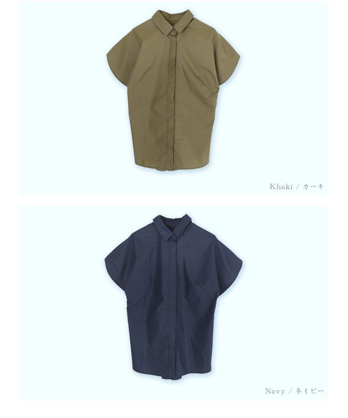 フレアスリーブシャツ13