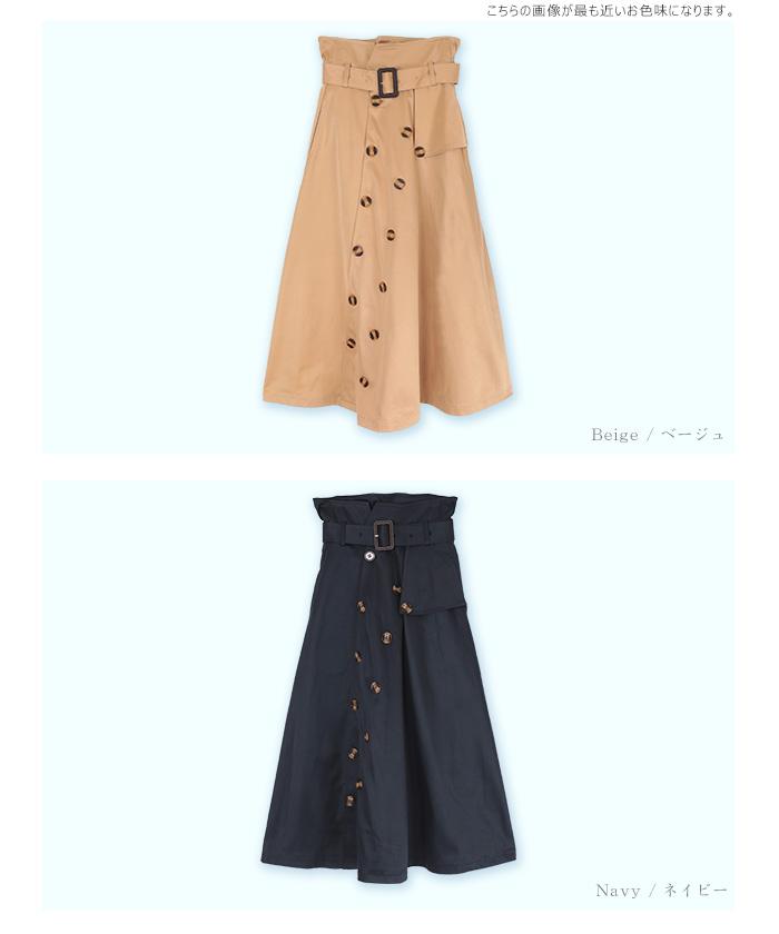 トレンチ風フレアスカート13
