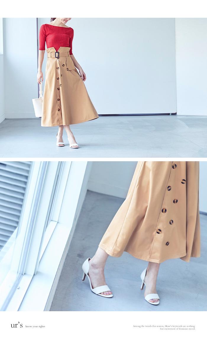 トレンチ風フレアスカート2