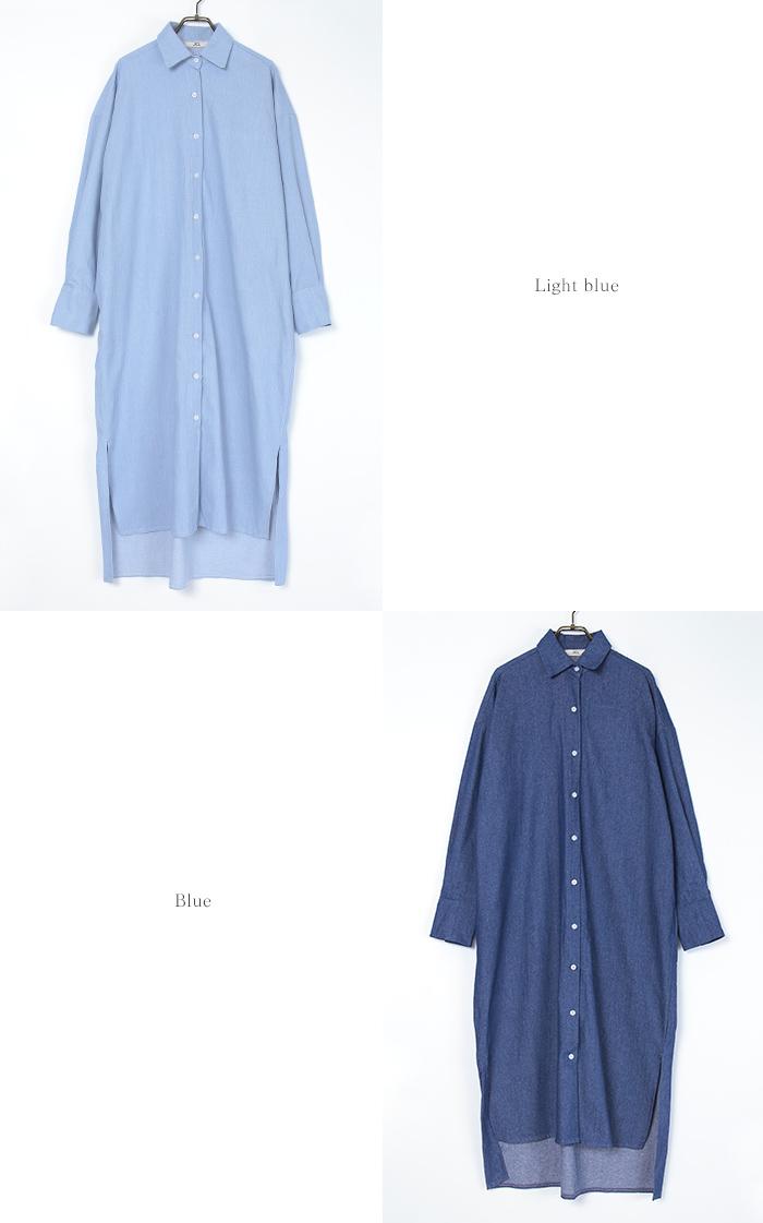 デニムロングシャツ13