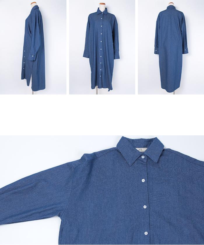 デニムロングシャツ14