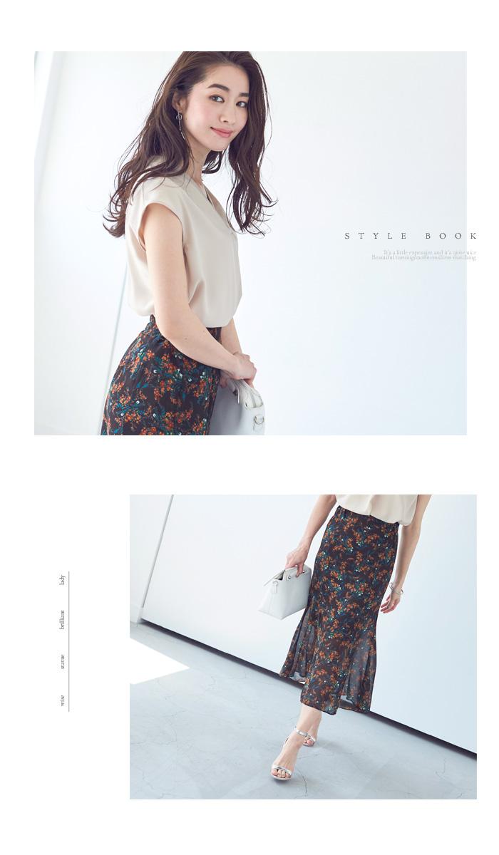 小花柄マーメイドスカート2
