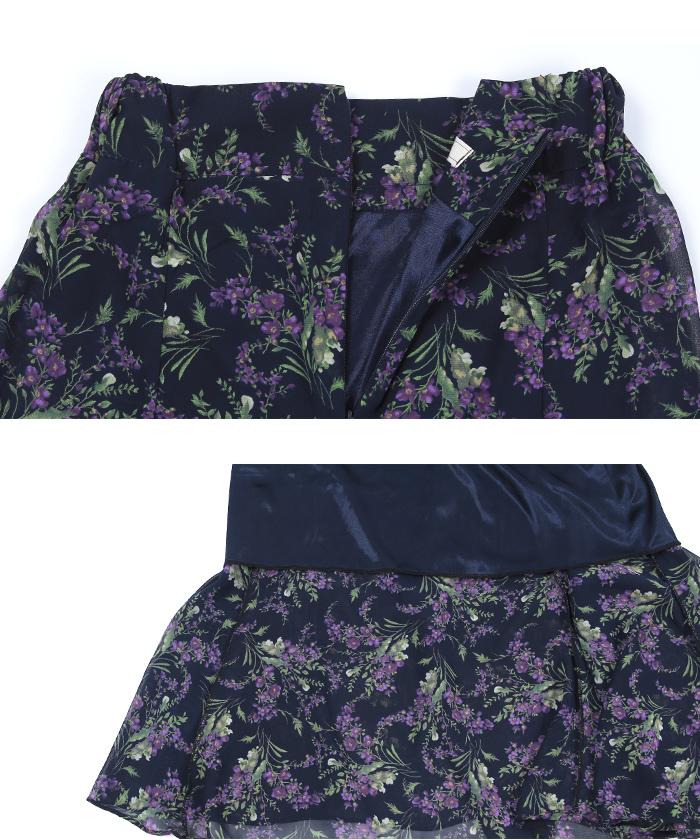 小花柄マーメイドスカート15