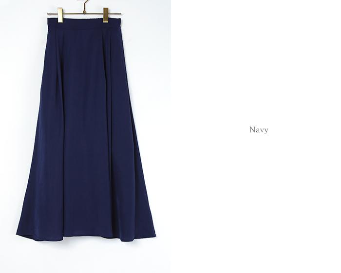 リラックスロングスカート13