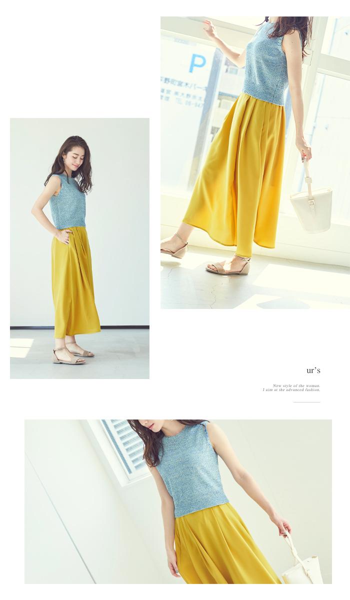 リラックスロングスカート2