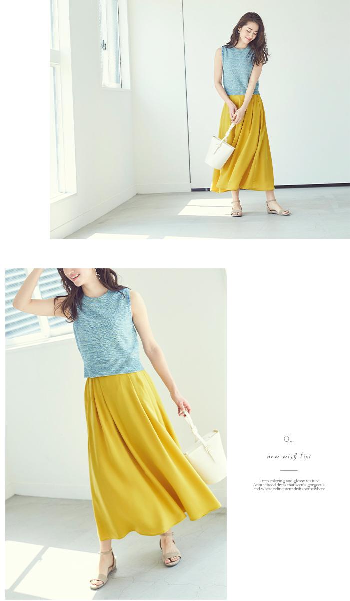 リラックスロングスカート3