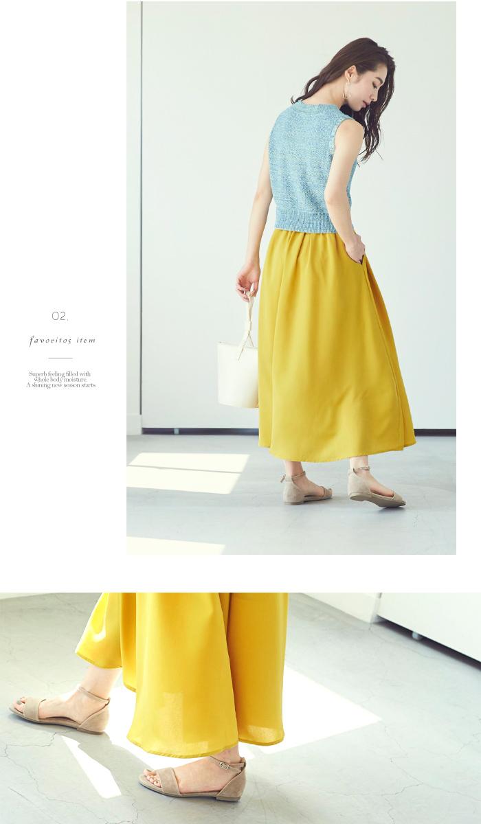 リラックスロングスカート4