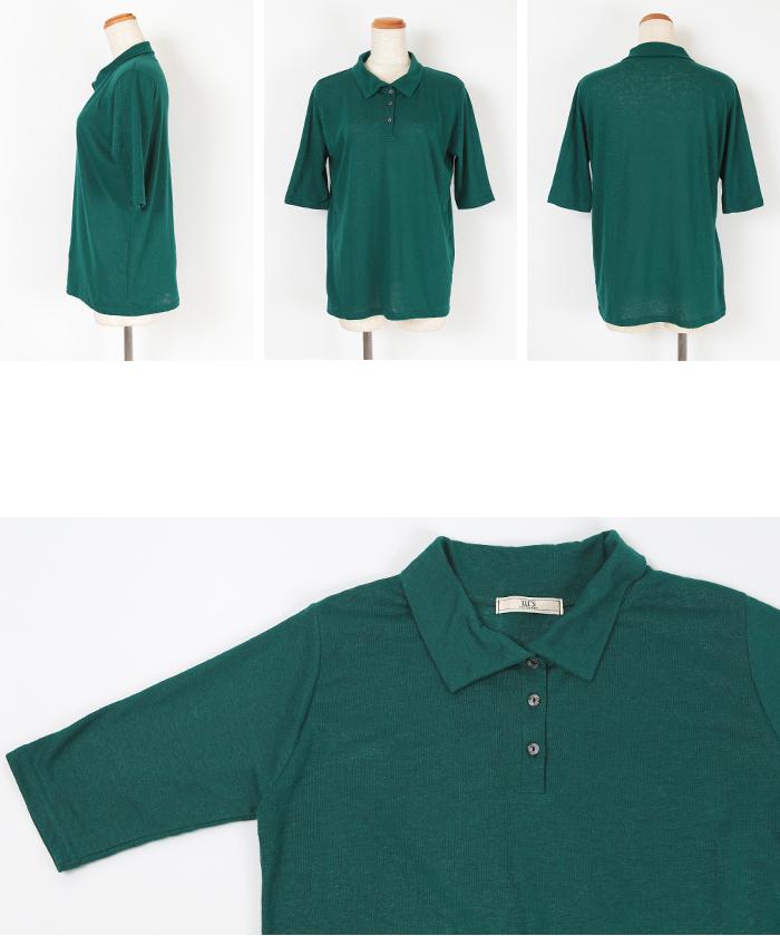 リネンポロシャツ14