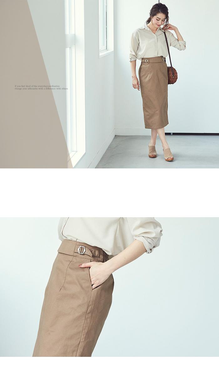 チノグルカタイトスカート2