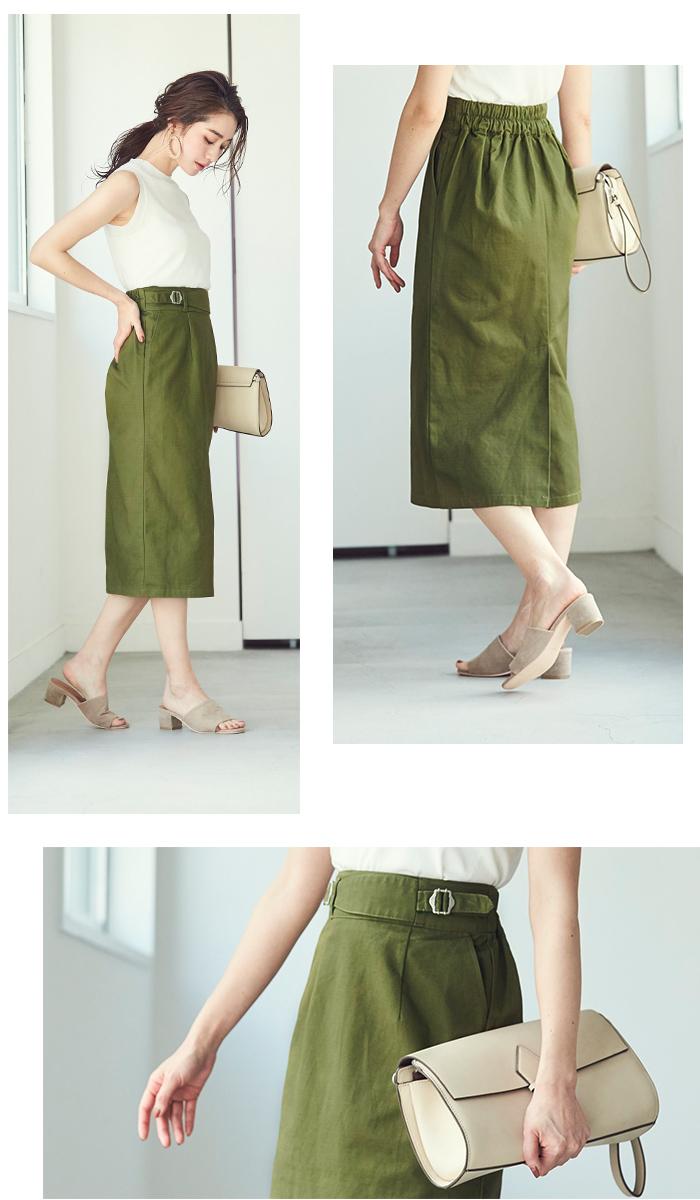チノグルカタイトスカート6