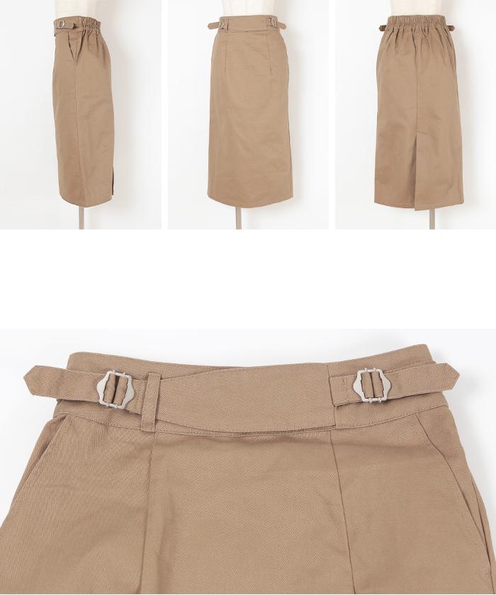チノグルカタイトスカート14