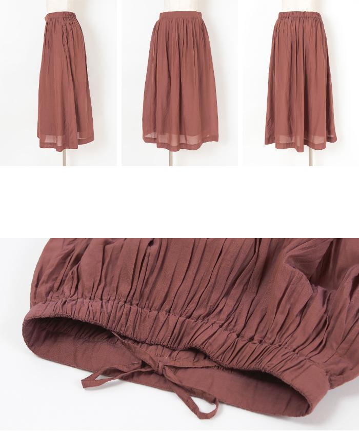 ボイルギャザーロングスカート14