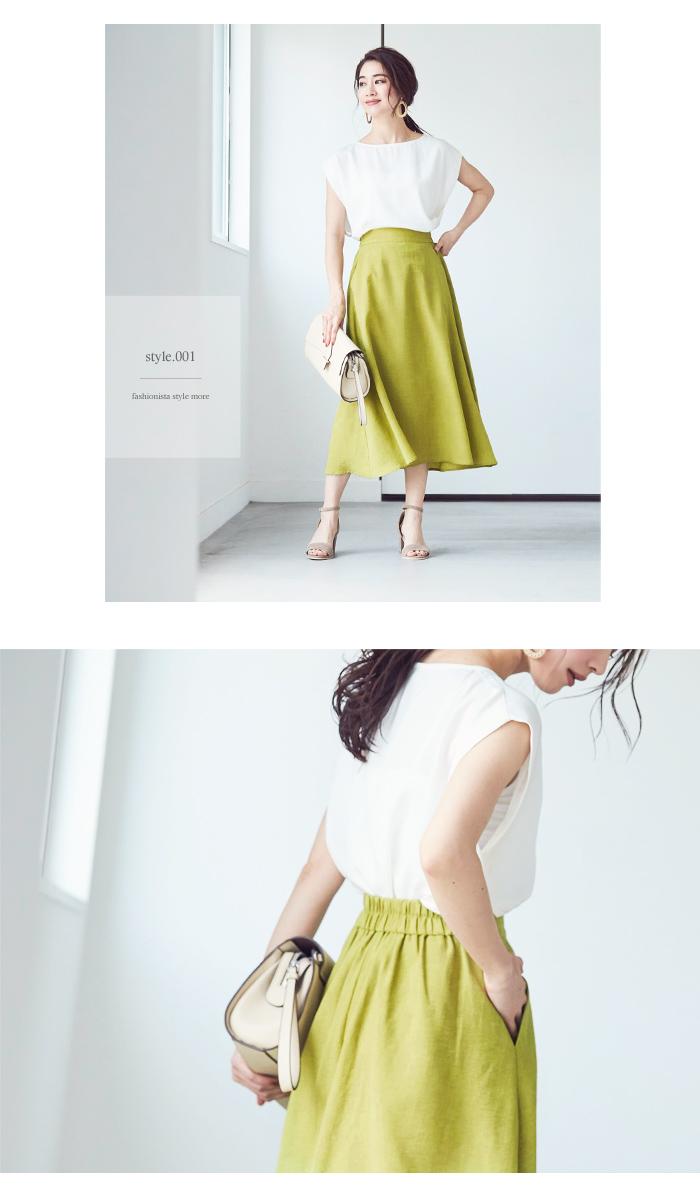 リネンライクシャツ×スカートセットアップ2