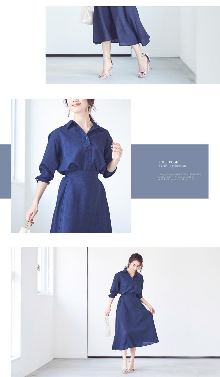 リネンライクシャツ×スカートセットアップ4