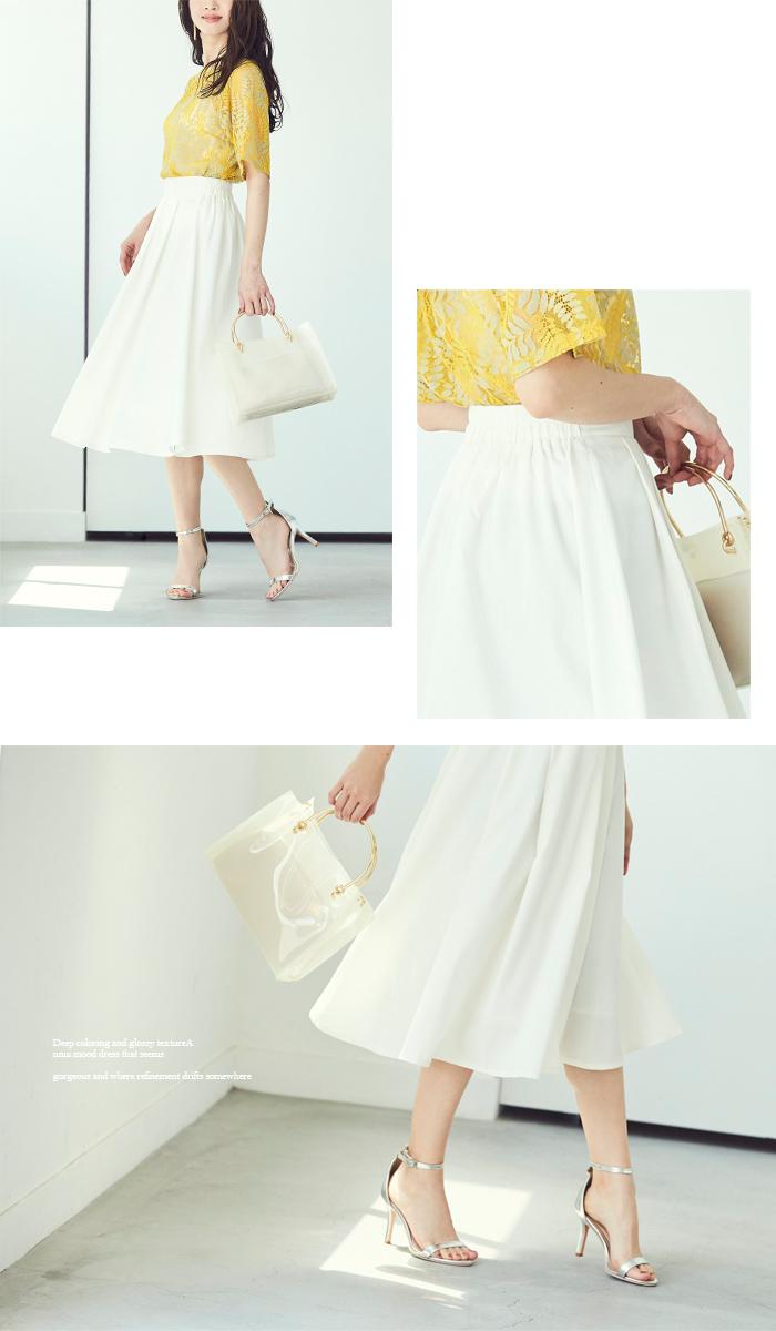 カラータックフレアスカート5