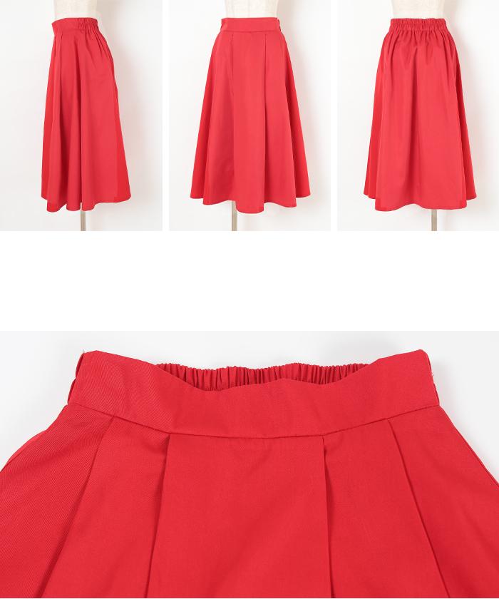 カラータックフレアスカート14