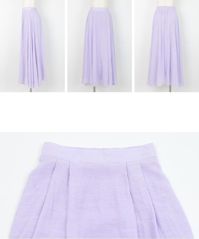 スラブボリュームマキシスカート14