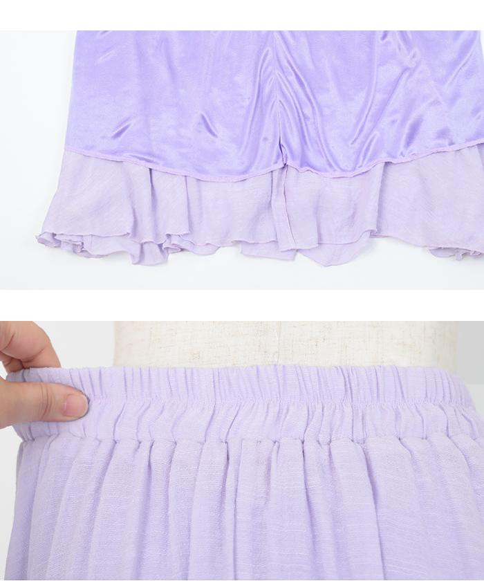 スラブボリュームマキシスカート15