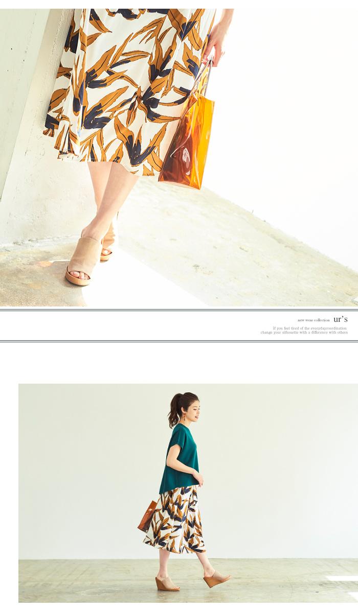 リーフ柄フレアスカート2
