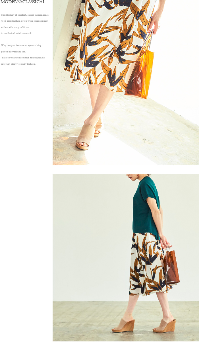 リーフ柄フレアスカート6
