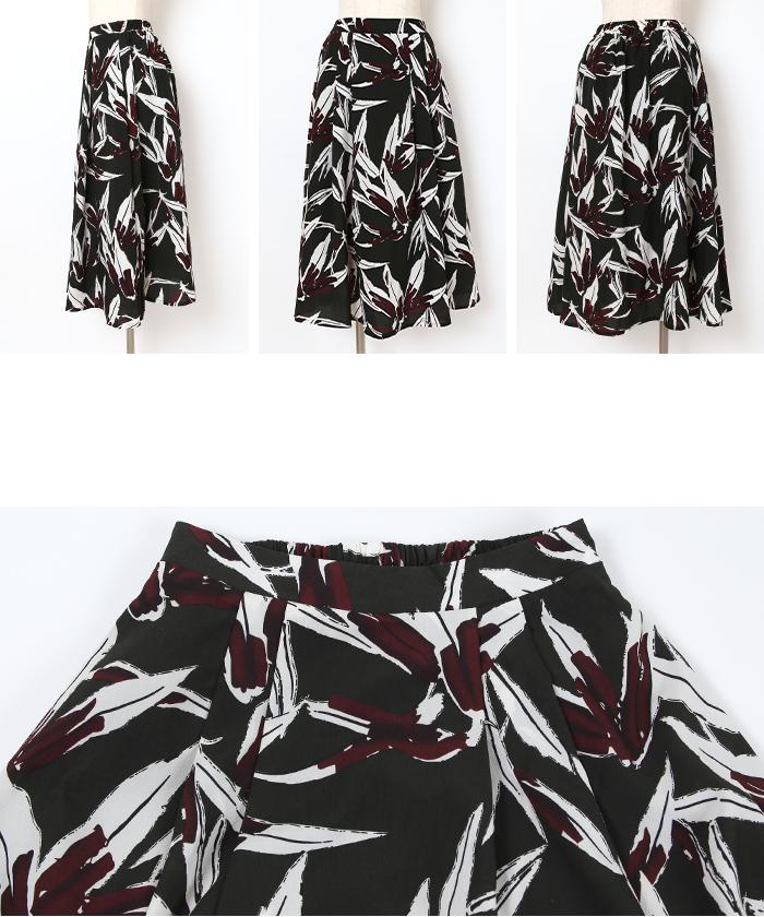 リーフ柄フレアスカート14