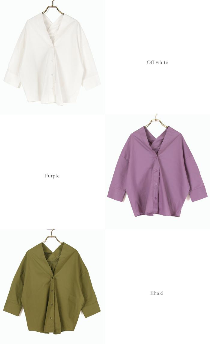 抜け襟オーバーシャツ12