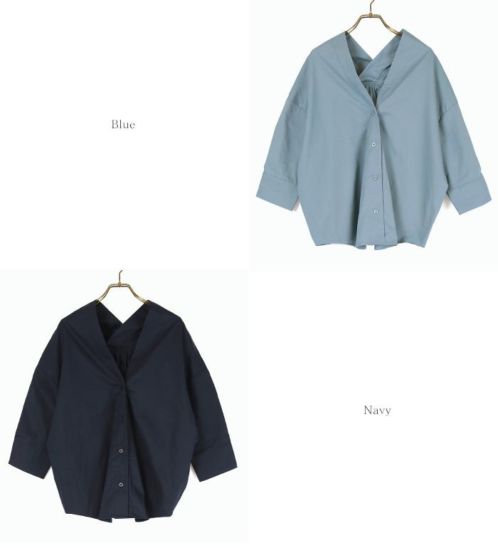 抜け襟オーバーシャツ13