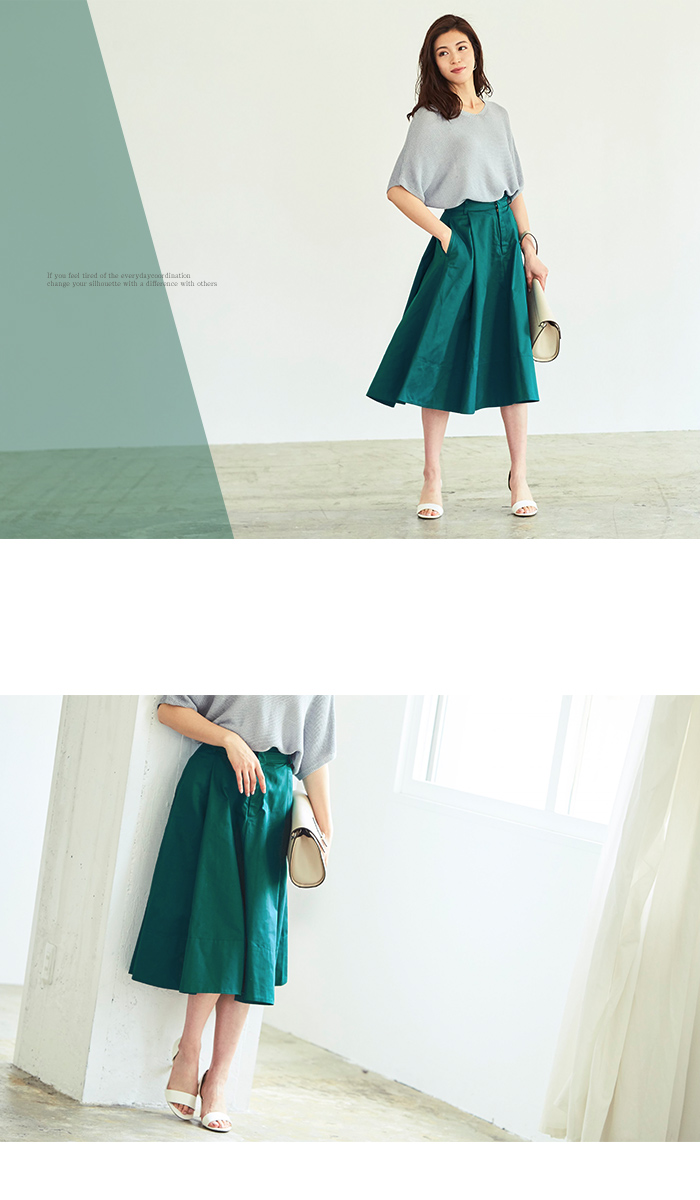 チノフレアスカート2