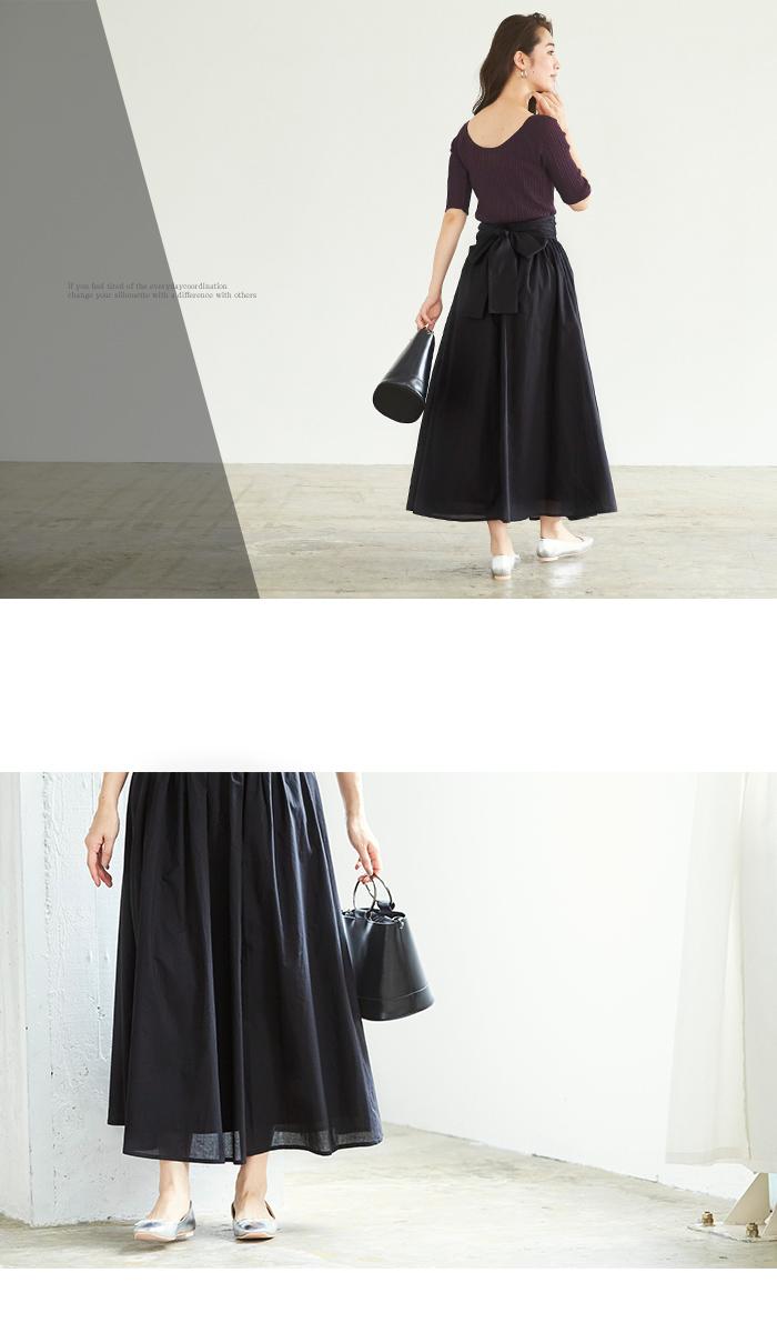 バックリボンギャザースカート2