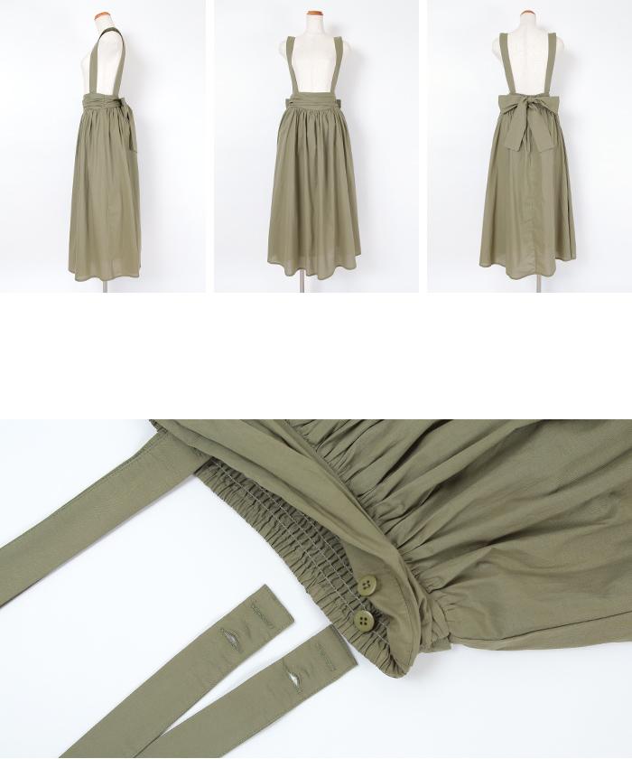 バックリボンギャザースカート14
