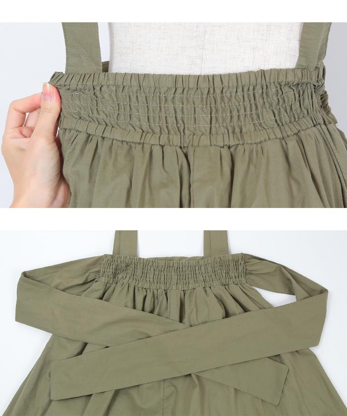 バックリボンギャザースカート15