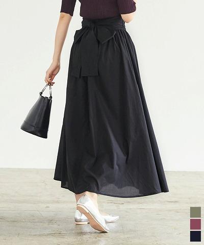 バックリボンギャザースカート