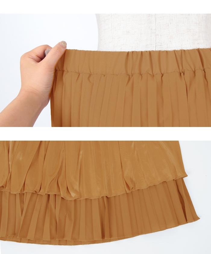 ミモレ丈プリーツスカート15