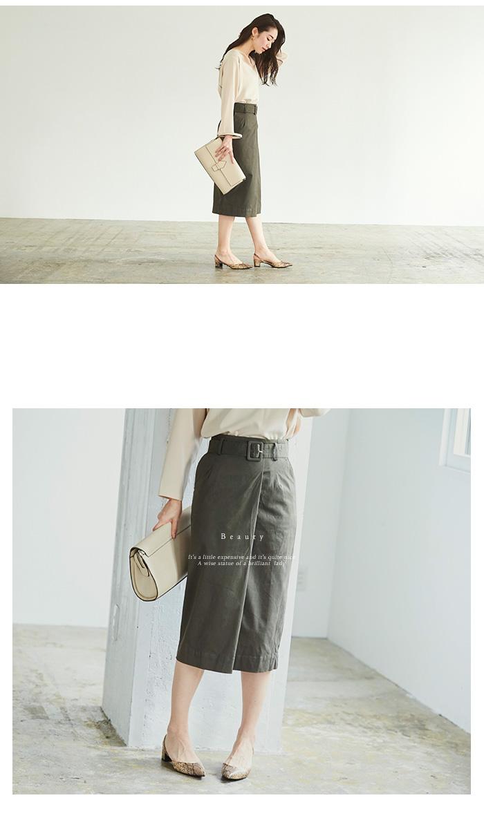 ベルト付ラップスカート5