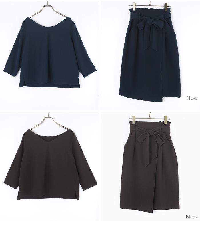 ラップ風スカートセットアップ13