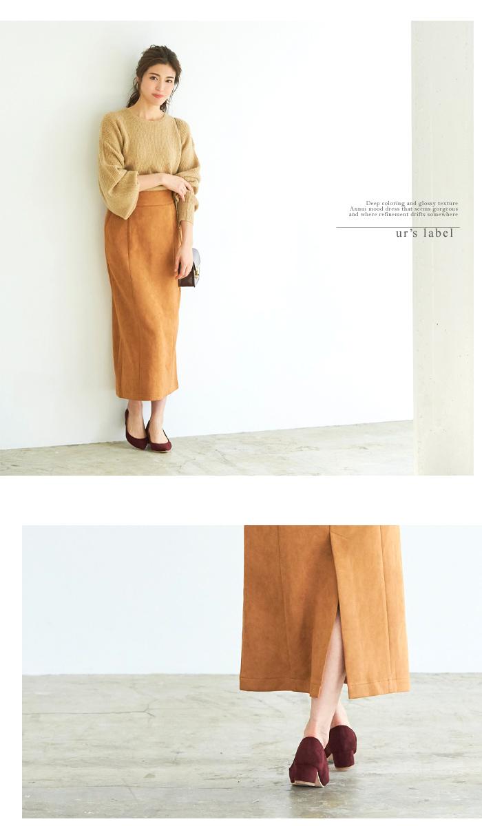 スエードライクハイウエストスカート2