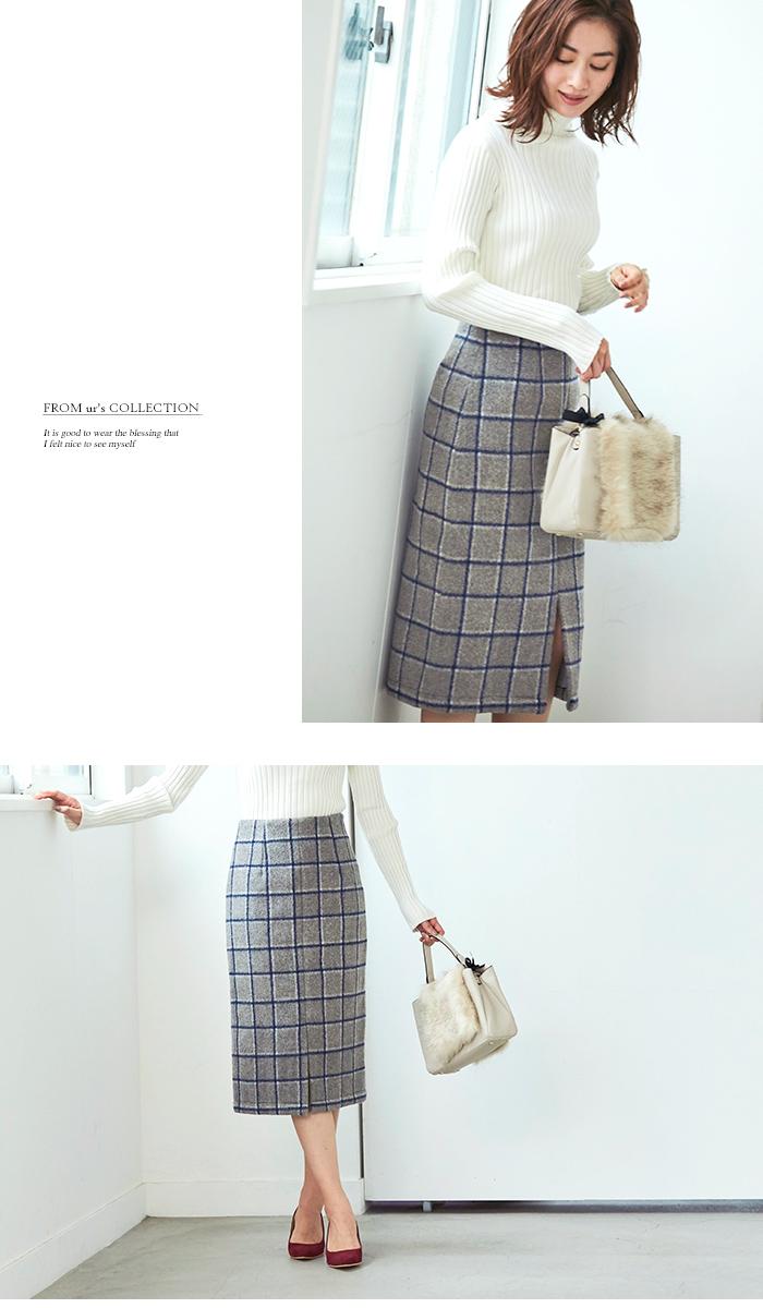 ウール混チェックタイトスカート2