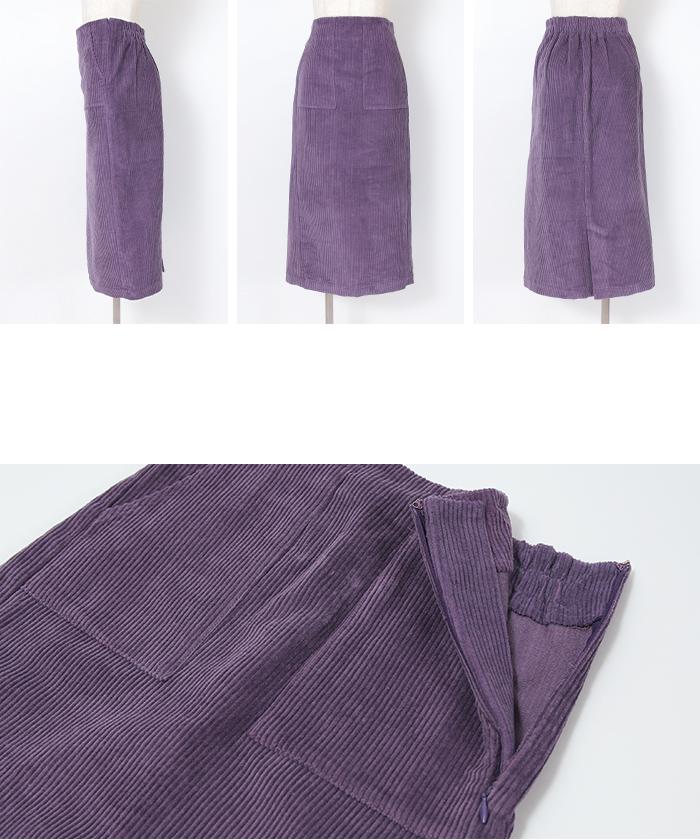 コーデュロイタイトミディアムスカート14