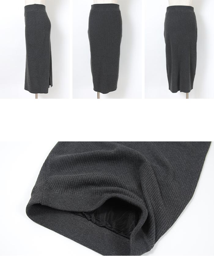 リブニットタイトスカート14