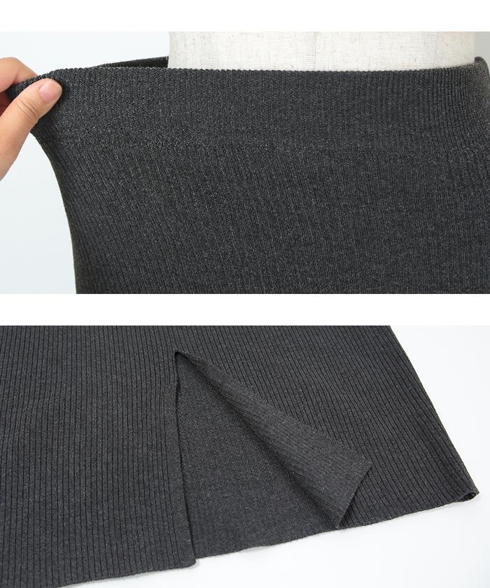 リブニットタイトスカート15