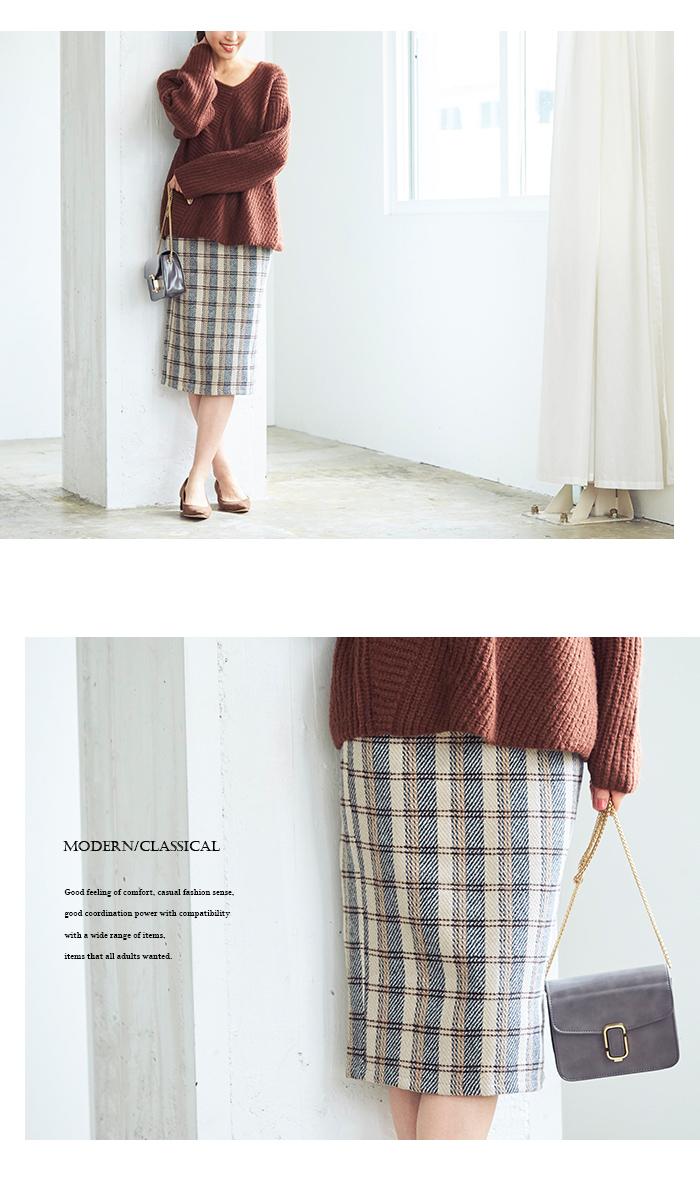 タータンチェックロングタイトスカート2